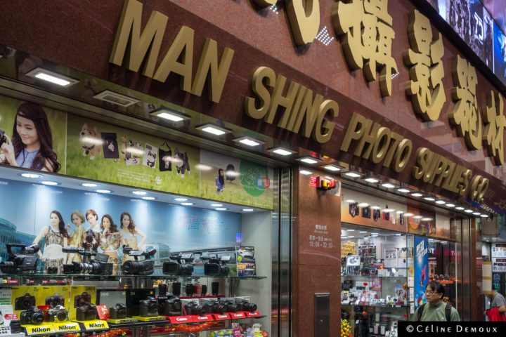 Hong-Kong-Silencio-Man Shing-Achat photo